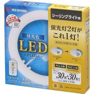 (在庫処分)丸形LEDランプ 蛍光灯 シーリング用 30形+30形 昼光色・昼白色・電球色 アイリスオーヤマ bestexcel 05