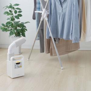 布団乾燥機 ふとん乾燥機 衣類乾燥 梅雨 靴乾燥 カラリエ パールホワイト FK-C1-WP アイリスオーヤマ 除湿 軽量|bestexcel|04