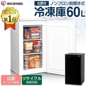 ■種類 ノンフロン冷凍庫 ■冷媒 R600a ■ドア数 1 ■トレー 3 ■定格内容積 60L ■商...