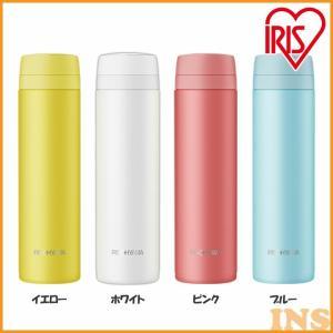 (在庫処分)水筒 ステンレス 学校 会社 可愛い 小さい ステンレスマグボトル スクリュー 0.3L MBS-300S アイリスオーヤマ