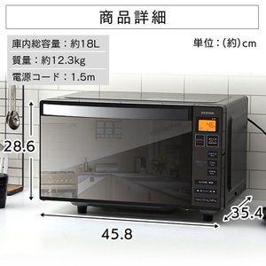 電子レンジ レンジ ミラーガラス 単機能レンジ 単機能 18L フラットテーブル 一人暮らし インテリア お手入れ簡単 IMB-FM18-5 IMB-FM18-6|bestexcel|06