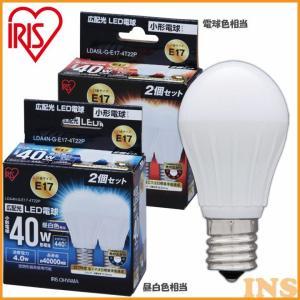 LED電球 広配光タイプ 全2種 440lm LDA4N-G-E17-4T22P・LDA5L-G-E17-4T22P 2個セット アイリスオーヤマ