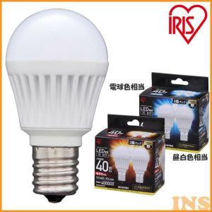 照明器具 LED電球 E17 直下40W 昼白色 LDA4N-H・電球色 LDA5L-H 2個セット アイリスオーヤマ