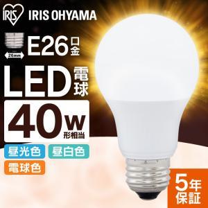 LED電球 E26 広配光タイプ 40形相当 LDA4D-G-4T4・LDA4N-G-4T4・LDA5L-G-4T4 アイリスオーヤマ(あすつく)|bestexcel