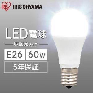 LED電球 E26 広配光タイプ 60形相当 LDA7D-G-6T4・LDA7N-G-6T4・LDA8L-G-6T4 アイリスオーヤマ(あすつく)|bestexcel
