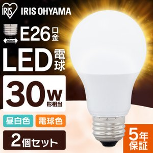 LED電球 E26 広配光タイプ 30W形相当 LDA3N-G-3T42P ・LDA3L-G-3T42P 2個セット アイリスオーヤマ(あすつく)|bestexcel
