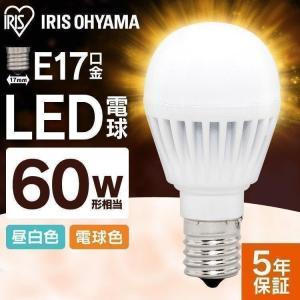 LED電球 E17 広配光 LED 広配光タイプ 照明 リビング ダイニング 長寿命 省エネ 60W形相当 アイリスオーヤマ(あすつく)|bestexcel