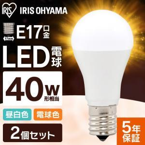 LED電球 E17 広配光タイプ 40W形相当 LDA4N-G-E17-4T42P ・LDA4L-G-E17-4T42P 2個セット アイリスオーヤマ