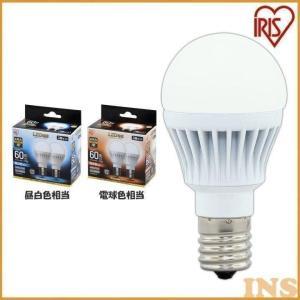 LED電球 E17 60W 2個セット 広配光 電球 LED 60W相当 アイリスオーヤマ 昼白色 電球色 ペンダントライト スポットライト 天井照明(あすつく)|bestexcel