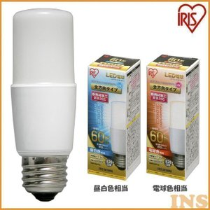 LED電球 E26 T形 全方向タイプ 60W形相当 LDT7N-G/W-6V1・LDT7L-G/W-6V1 アイリスオーヤマ|bestexcel