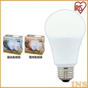 (在庫処分)LED電球 E26 全方向タイプ 100W形相当 アイリスオーヤマ 2個セット|bestexcel