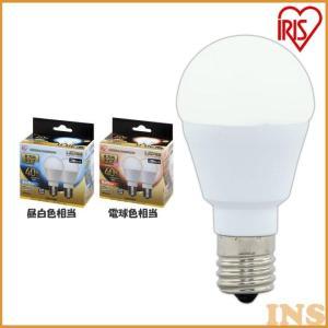 LED電球 E17 全方向タイプ 40W形相当 LDA4N-G-E17/W-4T52P ・LDA4L-G-E17/W-4T52P 2個セット アイリスオーヤマ