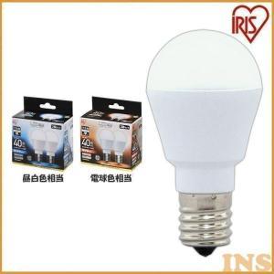 LED電球 E17 下方向タイプ 40W形相当 LDA4N-H-E17-4T52P ・LDA4L-H-E17-4T52P 2個セット アイリスオーヤマ