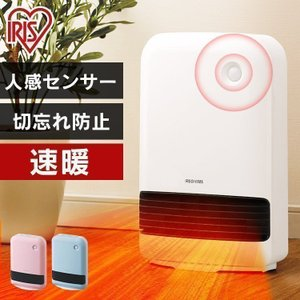 人感センサー付き大風量セラミックファンヒーター JCH-12TD4-W (ホワイト)の商品画像|ナビ