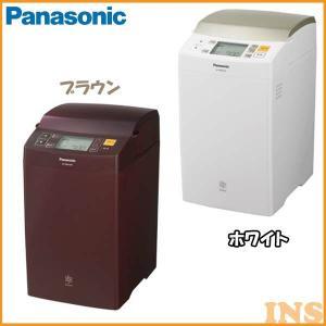 ホームベーカリー SD-RBM1001-T・SD-RBM1001-W パナソニック