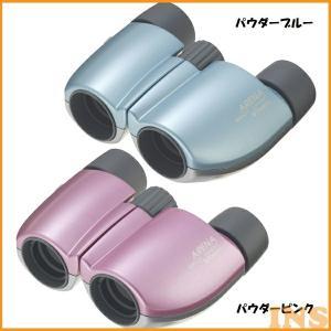 双眼鏡 ARENA M アリーナ M8X21 ビクセン