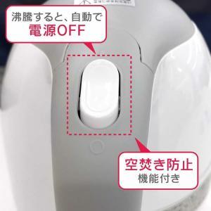 電気ケトル ケトル おしゃれ 電気ポット やかん 湯沸し器 キッチン家電 コンパクトケトル KTK-300 bestexcel 05