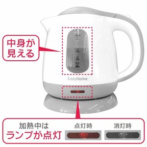 電気ケトル ケトル おしゃれ 電気ポット やかん 湯沸し器 キッチン家電 コンパクトケトル KTK-300 bestexcel 06