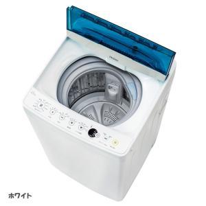 洗濯機 一人暮らし 4.5kg 全自動洗濯機 縦型 単身 シンプル JW-C45A-W ハイアール|bestexcel|02
