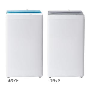 洗濯機 一人暮らし 4.5kg 全自動洗濯機 縦型 単身 シンプル JW-C45A-W ハイアール|bestexcel|04