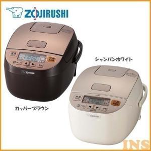 炊飯器 象印 3合 マイコン炊飯ジャー 極め炊き NL-BB05-TM NL-BB05-WM ZOJIRUSHI (D)|bestexcel