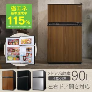 冷蔵庫 冷凍庫 おしゃれ 2ドア冷凍冷蔵庫90L/WR-20...