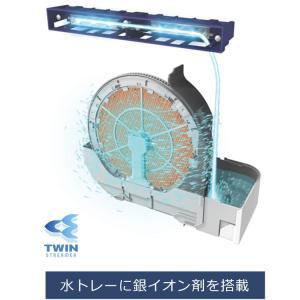 空気清浄機 加湿器 ダイキン タバコ 加湿空気清浄機 ペット MCK70V-W 加湿ストリーマ空気清浄機 キャスター|bestexcel|12