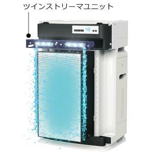 空気清浄機 加湿器 ダイキン タバコ 加湿空気清浄機 ペット MCK70V-W 加湿ストリーマ空気清浄機 キャスター|bestexcel|04
