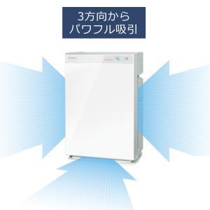 空気清浄機 加湿器 ダイキン タバコ 加湿空気清浄機 ペット MCK70V-W 加湿ストリーマ空気清浄機 キャスター|bestexcel|09
