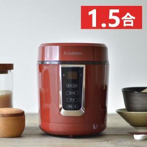 [検索用:1.5合 炊飯器 1人暮らし コンパクト ご飯 おかゆ 玄米 取っ手付き 卓上 45731...