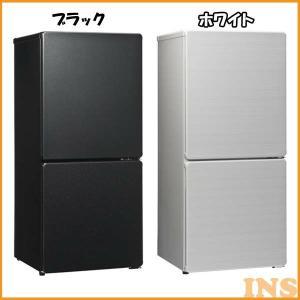 冷凍冷蔵庫 2ドアファン 式冷凍冷蔵庫 UR-F110H-W...