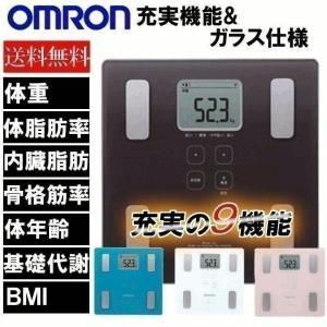 体重計 体組成計 体重体組成計 HBF-214 オムロン カラダスキャン 人気 ランキング 体型維持 ダイエット 健康管理 充実 機能|bestexcel