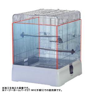 イージーホーム37用クリアー3面カバー J02 SANKO(三晃/サンコー)|bestfactory