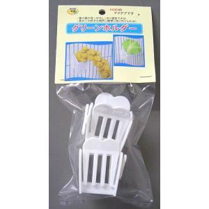■1袋(2個入り)■商品サイズ:W37×D27×H45mm■鳥たちが大好きな菜っ葉や粟の穂を食べやす...