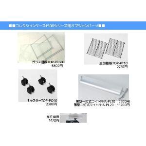 ハーベスト 小型温室 FHB-1508S ピカコーポレイション bestfactory 02