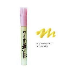 ■やわらかな光沢のパールカラー・レモン(キウイの香り)<br>■容量:約12ミリリットル...