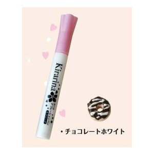 キラリーナ チョコレートホワイト(チョコレートの香り) バニーコルアート|bestfactory