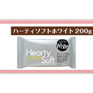 ★ハーティクレイに「きめ細やかさ」「しなやかさ」を加えた軽量粘土です。<br>乾燥後の収...