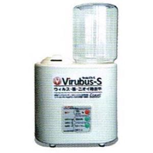 ウィルバス 空間噴霧用超音波霧化器 UD-200III Crest(クレスト)|bestfactory
