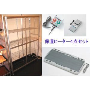 小型温室TOP-1511S+換気扇+保湿プレートヒーター+両用サーモ 4点セット bestfactory