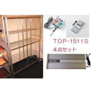 小型温室セット TOP-1511S+換気扇+TOP-210SW+両用サーモ 4点セット bestfactory