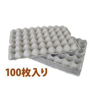 紙製卵トレー 100枚セット■コオロギやミルワームの隠れ家などに最適です。飼育ケースに合わせてハサミ...