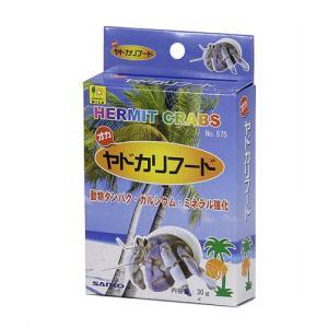 オカヤドカリフード 575 SANKO(三晃/サンコー) bestfactoryshopping2