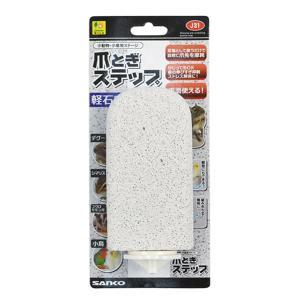 爪とぎステップ J31 SANKO(三晃/サンコー)|bestfactoryshopping2