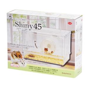 シャイニー45 C131 SANKO(三晃/サンコー)|bestfactoryshopping2