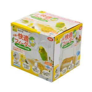 小鳥の快適フィーダー B50 SANKO(三晃/サンコー)|bestfactoryshopping2