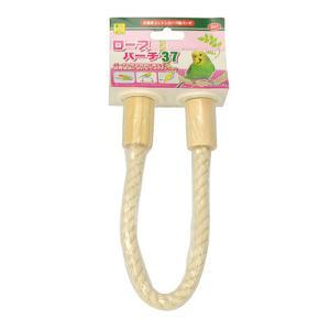 ロープパーチ 37 B41 SANKO(三晃/サンコー)|bestfactoryshopping2