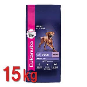 ユーカヌバ ラージ パピー 15kg 子犬用 大型犬用 〜24ヶ月まで|bestfactoryshopping2