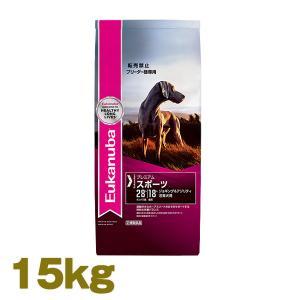 ユーカヌバ プレミアムスポーツ ジョギング&アジリティ 15kg 活発犬用 全犬種用 1歳以上|bestfactoryshopping2