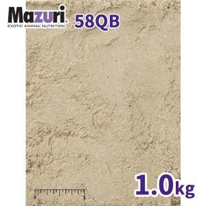 【代引き不可】肉食獣サプリメント whole prey 業務用 10.0kg 58QB Mazuri(マズリ)|bestfactoryshopping2